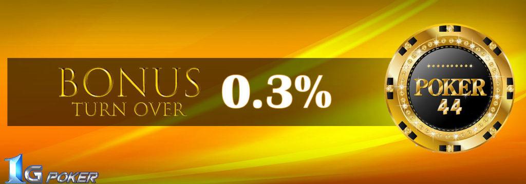 bonus turnover poker online resmi